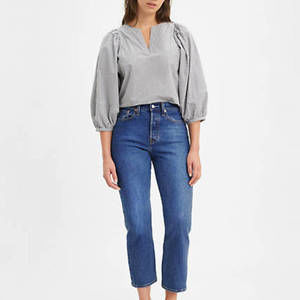 Levi's Wedgie Fit Straight - Market Stance